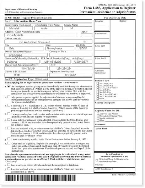 Sample Form I 485 Ibovnathandedecker