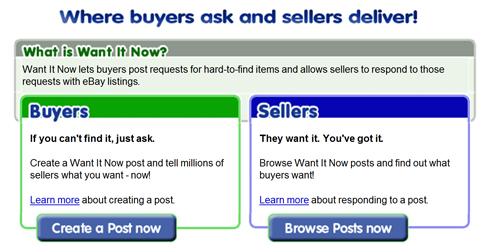 eBay's Want It Now